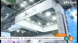 ایران در نمایشگاه گردش...