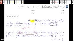 ویدیو آموزش حل تمرین فصل 4 ریاضی دوازدهم