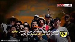 گردشگری درفصل رکود835