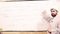 ویدیو آموزش اعراب اسم عربی دهم انسانی