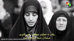 مستند آل سعود ۴