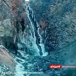 آبشار سردابه یکی از جاذ...