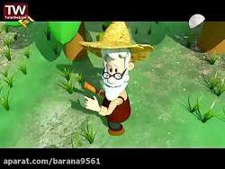 انیمیشن  قرآنی خوش رفتا...
