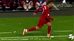 سریعترین استارت فوتبال...