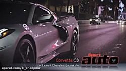 بررسی شورولت Corvette C8 مدل 2020