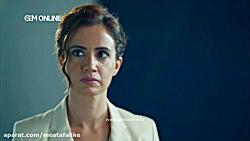 سریال ترکی عشق بی پایان(اکیا)قسمت143  با دوبله فارسی-endless love