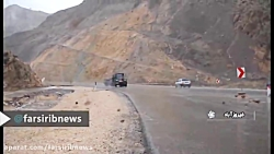 خبرگزاری صداوسیما فارس