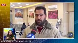 nazary.news.ir