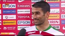 مصاحبه با حاج صفی و نکونام در پایان بازی با بحرین