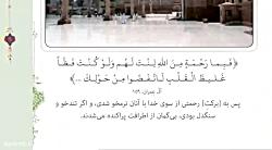 ویدیو مرور ترجمه درس 3 عربی دوازدهم انسانی