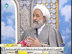 کرونا از نگاهی دیگر - حجت الاسلام والمسلمین رضایی تهرانی
