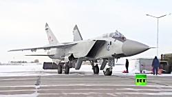 پرواز جنگنده پرسرعت میگ 31 ارتش روسیه