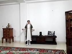 اجرای زیبای سیندُخت (رستم و سهراب)