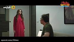 فیلم سینمایی دختر شیطان