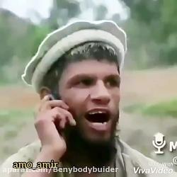 الو سلام وحید؟؟!!...، کلیپ طنز خنده دار، کلیپ باحال، کلیپ طنز