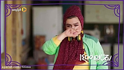 فیلم سینمایی رحمان ۱۴۰۰
