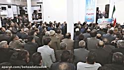 بهزاد علیزاده
