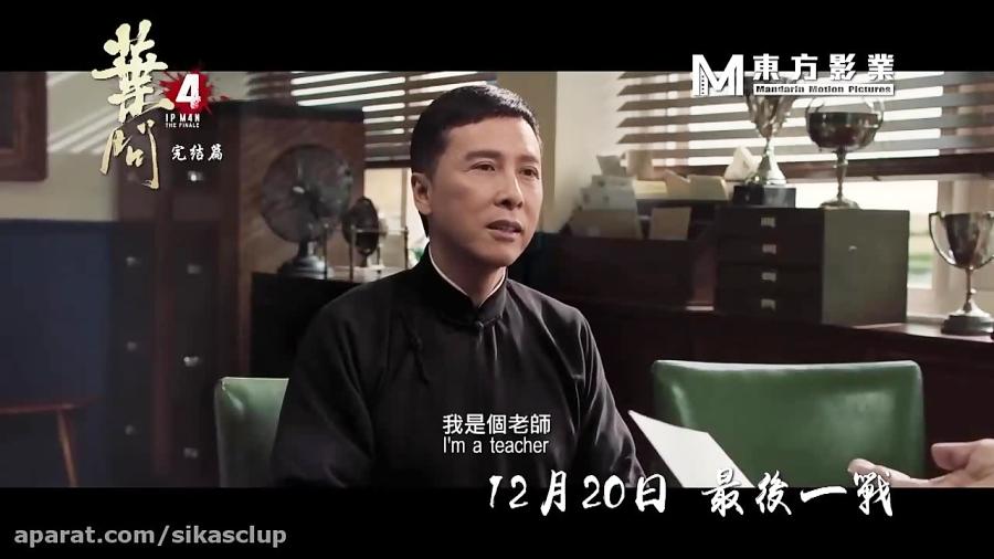 دانلود فیلم Ip Man 4: The Finale 2019 مردی به نام ایپ ۴ با زیرنویس فارسی چسبیده