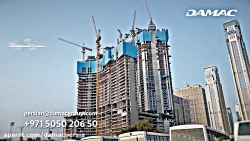 DAMACGROUP  ىاماك گروپ بزرگترین شرکت ساختمانی جهان