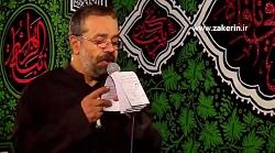 چقدر دلتنگم پر زخمه بالم-وفات حضرت زینب س-حاج محمود کریمی