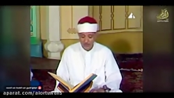 تلاوت قرآن با استاد عبدالباسط - تلاوتی زیبا از استاد عبدالباسط - عبدالباسط