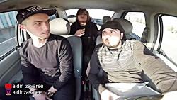 دوربین مخفی خنده دار ايراني