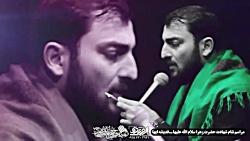 شور مدافعان حرم حضرت زی...