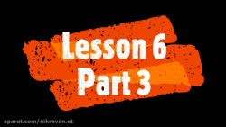 ویدیو حل تمرین درس 5 و6 زبان انگلیسی هفتم