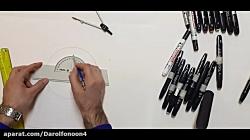 هنرهای تجسمی- استاد ارد...