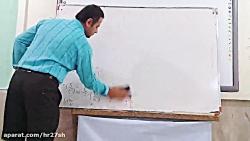 قسمت 26 فصل3 فیزیک دوازدهم