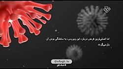 ارتباط ویروس کرونا و جنگ بیولوژیک