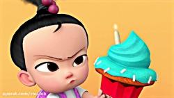 انیمیشن سریالی بچه رئیس The Boss Baby - فصل 1 قسمت 1 (دوبله فارسی)