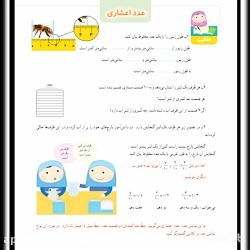Fahimeh_karimi