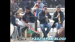 استریو یاس زیاران (فروش تعزیه و نسخه تعزیه) 09127878771