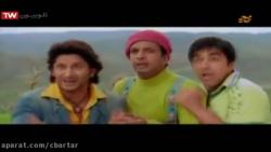 دانلود فیلم هندی رنگ شادی | هندی طنز | فیلم سینمایی | دوبله فارسی