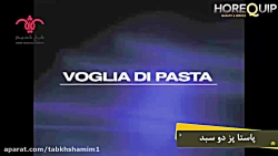 پاستاپز دوسبد رومیزی