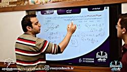 آموزش فیزیک دهم ریاضی و تجربی فصل چهارم دما و گرما
