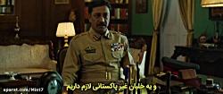 "[ Video ] فیلم تماشایی و جدید "" رومئو اکبر والتر """