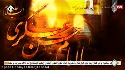 شهادت امام عسکری(ع) ۹۸ حاج محمدرضا طاهری ۳