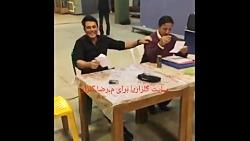 ایا محمدرضا گلزار سیگا...