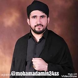نوحه زیبا و دلنشین مرحوم حاج محمد باقر منصوری