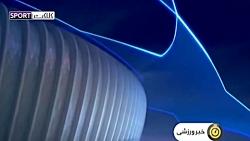 پیشنهاد جدید یوفا برای برگزاری مسابقات اروپایی