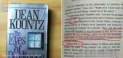 کتابی که چهل سال پیش کرونا را پیش بینی کرده است
