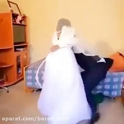 دعوای شدید عروس و داماد