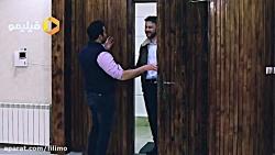 سریال شام ایرانی فصل 2