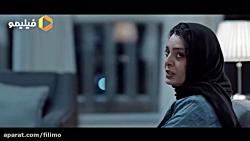 فیلم سینمایی هزارتو