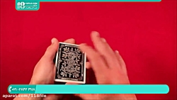آموزش شعبده بازی با پاسور | آموزش تردستی | 28423118-021