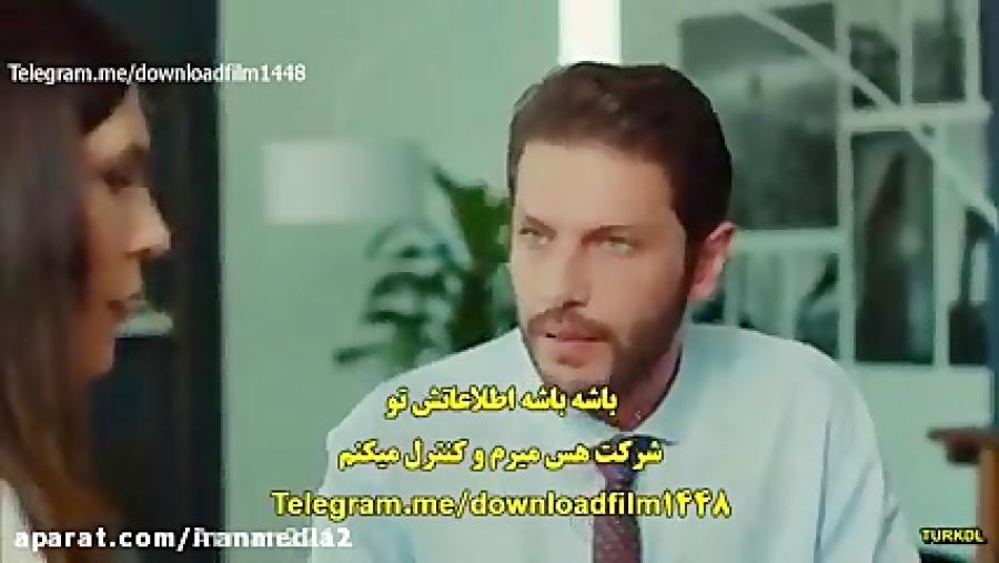 سریال ترکی سیب ممنوعه قسمت ۱۴۹ قسمت آخر