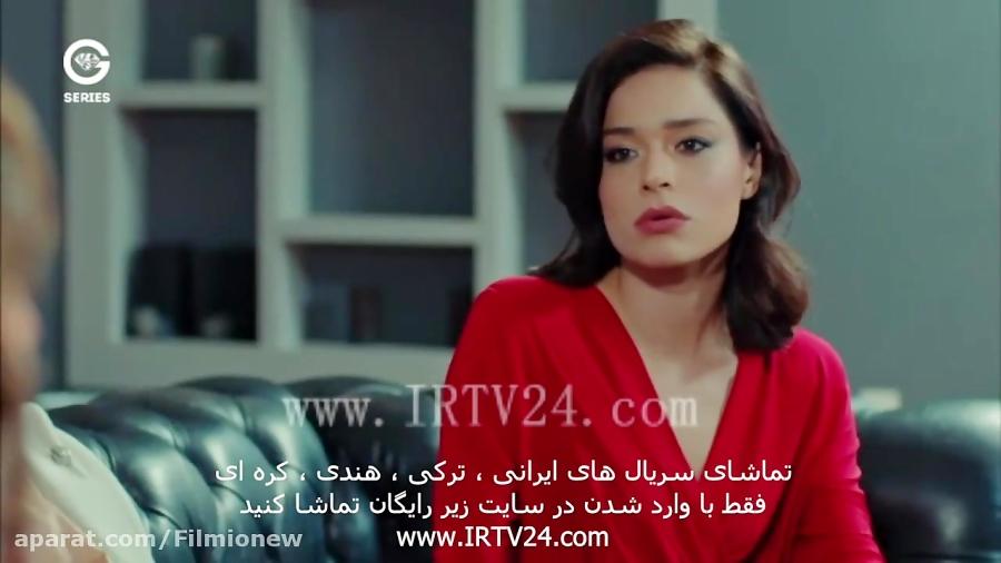 سریال ترکی سیب ممنوع دوبله فارسی قسمت 91