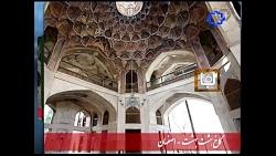 وزارت میراث فرهنگی، گردشگری و صنایع دستی